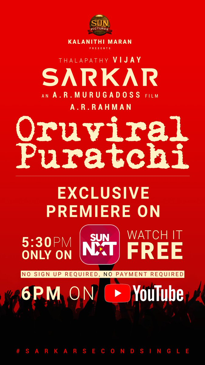 #Oruviralpuratchi exclusive premiere on Sun NXT at 530pm! 6pm on Youtube.  #Sarkarsecondsingle