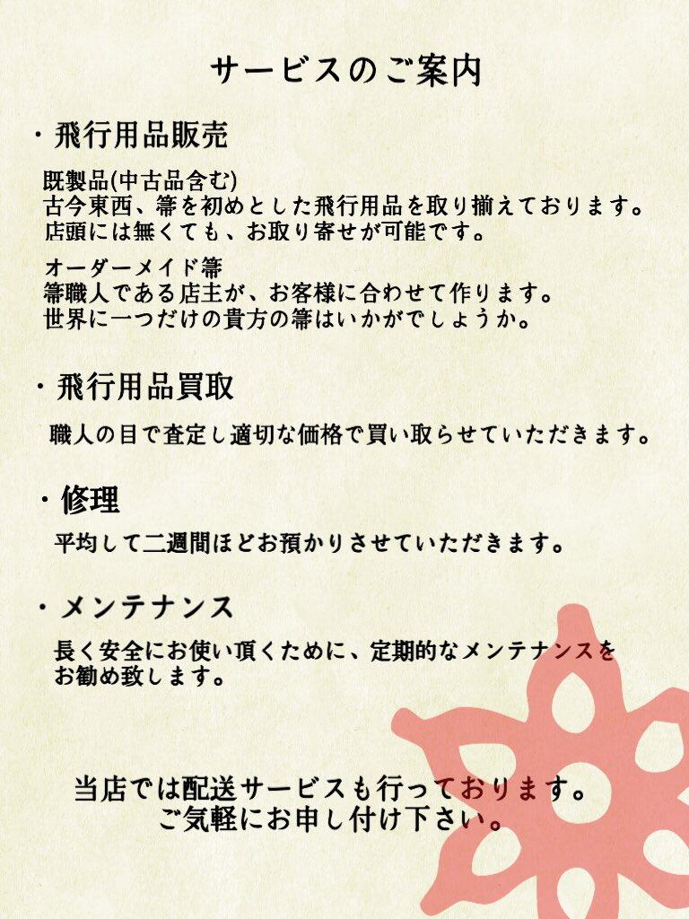 スク学_コメーテース hashtag on...