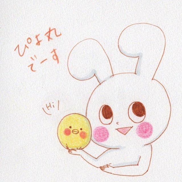 Mochi Usagi On Twitter ぴよ丸でーす キャラクター イラスト
