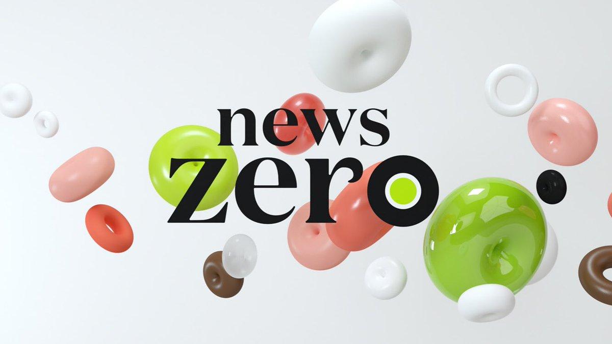 安室奈美恵、新曲「Finally」が「NEWS ZERO」 …