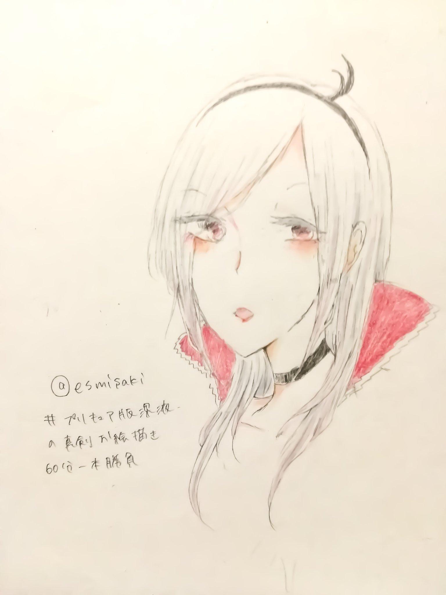 みさき[85/100] (@esmisaki)さんのイラスト