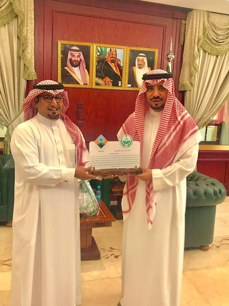 محافظ الغاط يكرم الشريف / محمد بن حمود العضيدان