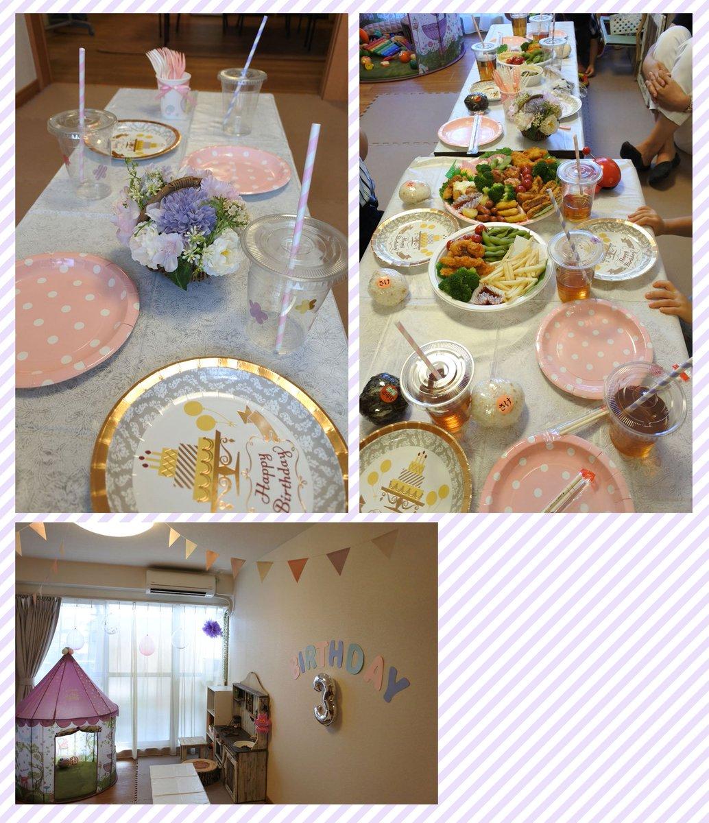 test ツイッターメディア - 先月に同じ産院のママ友達と娘の3歳のお誕生日会。 テーマカラーはパステルピンク&パープル。フラワーアレンジメントを100円ショップの造花で作りました。ピョロピョロの葉っぱだけ造花屋さんにて購入 。 #造花 #アーティフィシャルフラワー #フラワーアレンジメント #ダイソー #100円ショップ https://t.co/FIjiB0nAcr