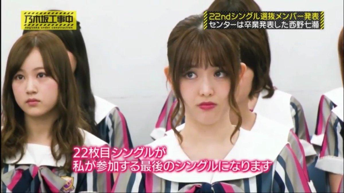 西野が卒業報告してるときの松村の悲しそうなフリした顔wwwwwwwwwwwwwwww