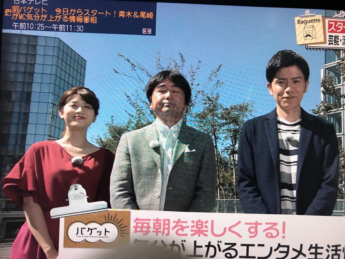 日本 テレビ バケット