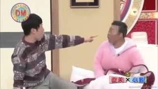 渡辺 直美 マッチ ドリーム