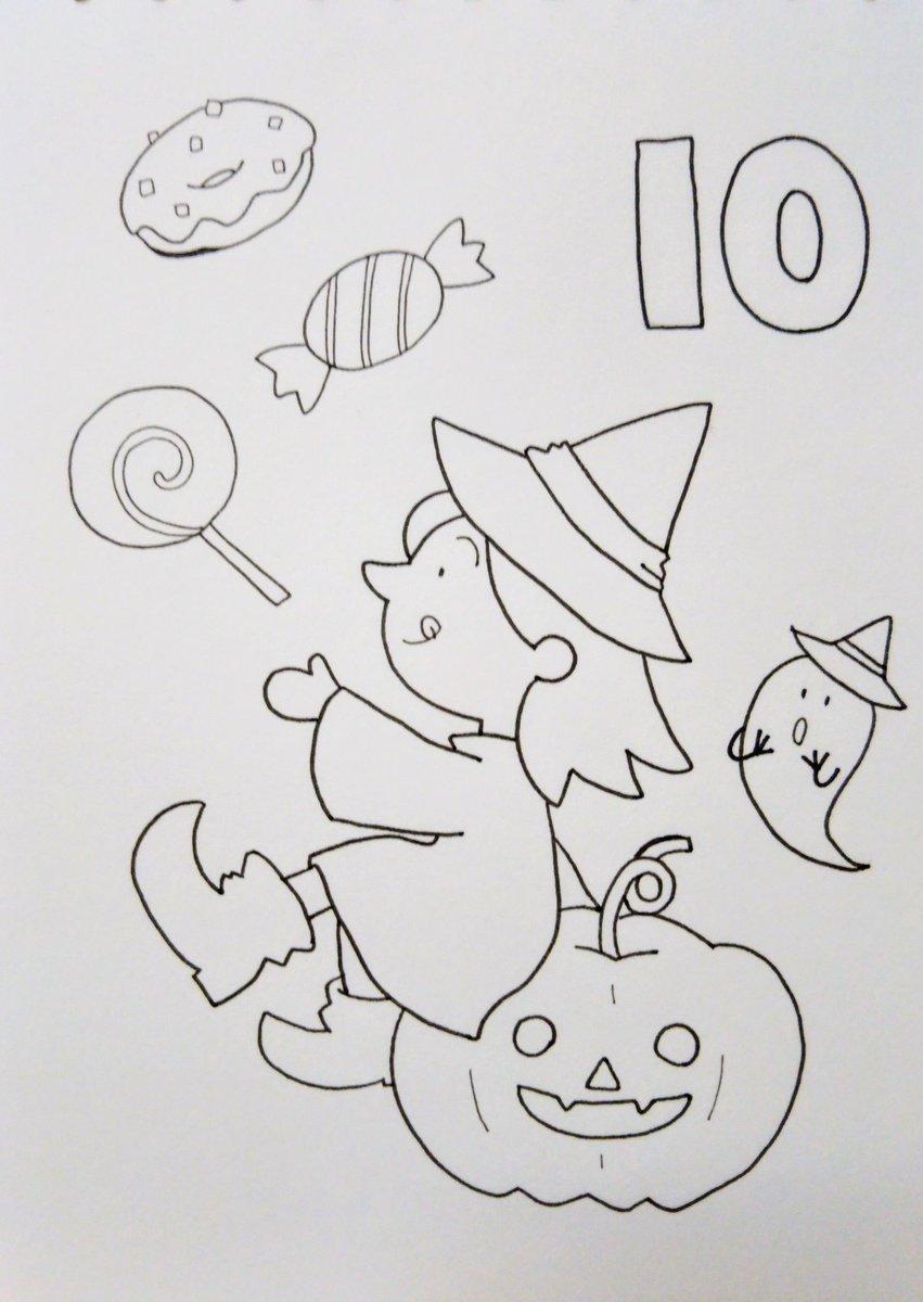ドリス On Twitter ハロウィン塗り絵タグに線画の形で協力いただいた
