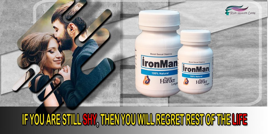 IF U R STILL #shy, DEN U'L REGRET #life! #Ayurveda Solution of Men's Sexual Problem Name - Ironman Capsule URL - https://rishihealthcare.info/product/ironman/ … Mail - wakeupindia25@gmail.com Cont 91-7065017490 #love #lovebychanceseries #romancenovel #RelationshipAdvice, #dating #Romance #marriage #kiss