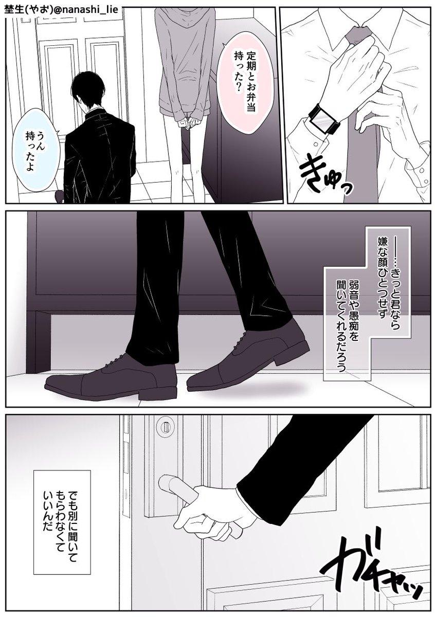埜生(やお)さんの投稿画像