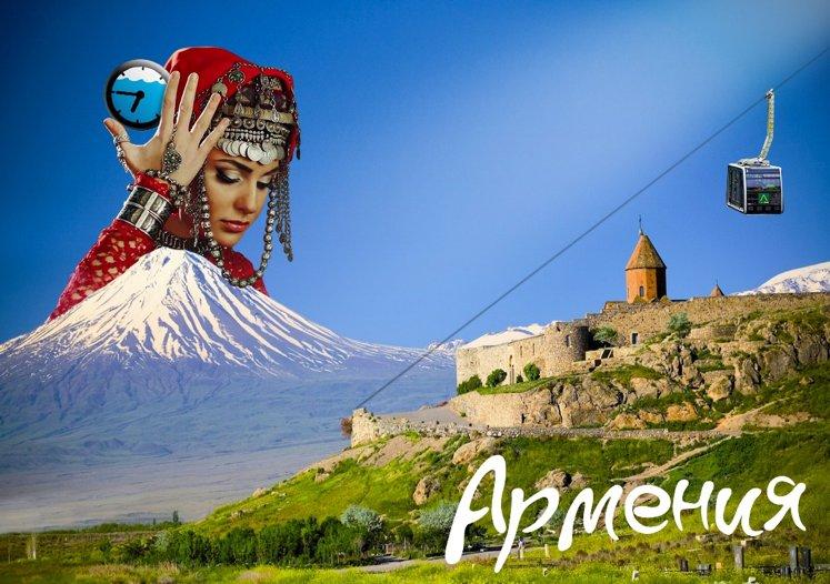 Скрап, армянские картинки с надписью армянской