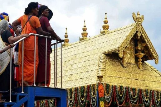 Sabarimala Temple: The History and the Story so far #Latest #Recent #trending https://t.co/E0nemrpl1U https://t.co/XR9MpSc3Da