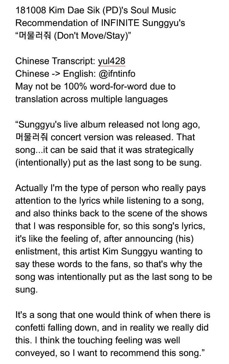 move on english song