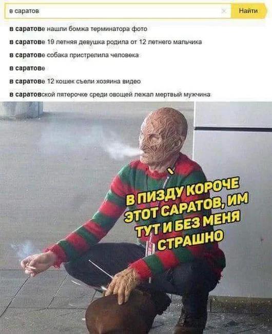 Спецслужбы РФ пытаются вербовать до 90% украинских заробитчан, - Грицак - Цензор.НЕТ 3041