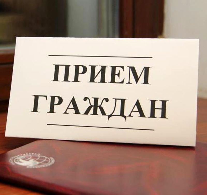 записаться на прием к путину владимиру владимировичу официальный сайт