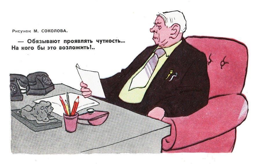 Смешные картинки бюрократия