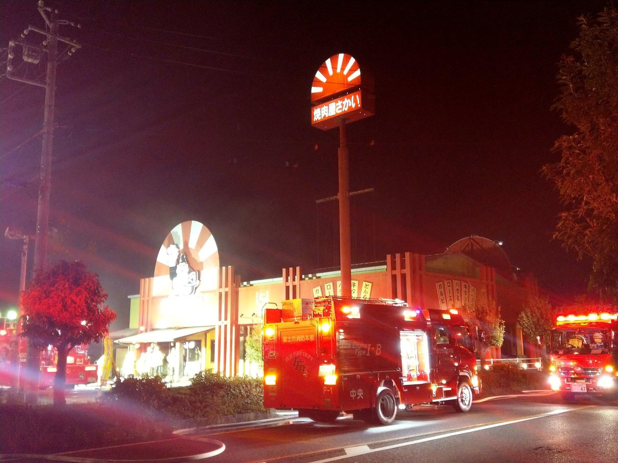 画像,タカダバッティングセンター向かいの焼肉さかいで火災 https://t.co/sAPMNzSYZU。