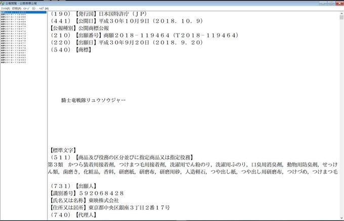 Popular tweets of TokuNation - 2 - تحليلات تويتر الرسومية الخاصة