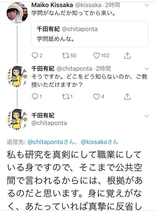 麻衣子 木坂