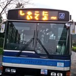 宮崎交通のバスが遊び心ありすぎて草楽しそうですね