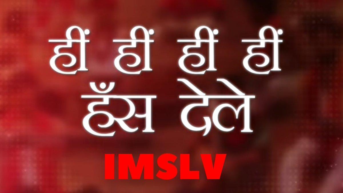Imslv On Twitter Chat Deni Maar Deli Lyrics Video