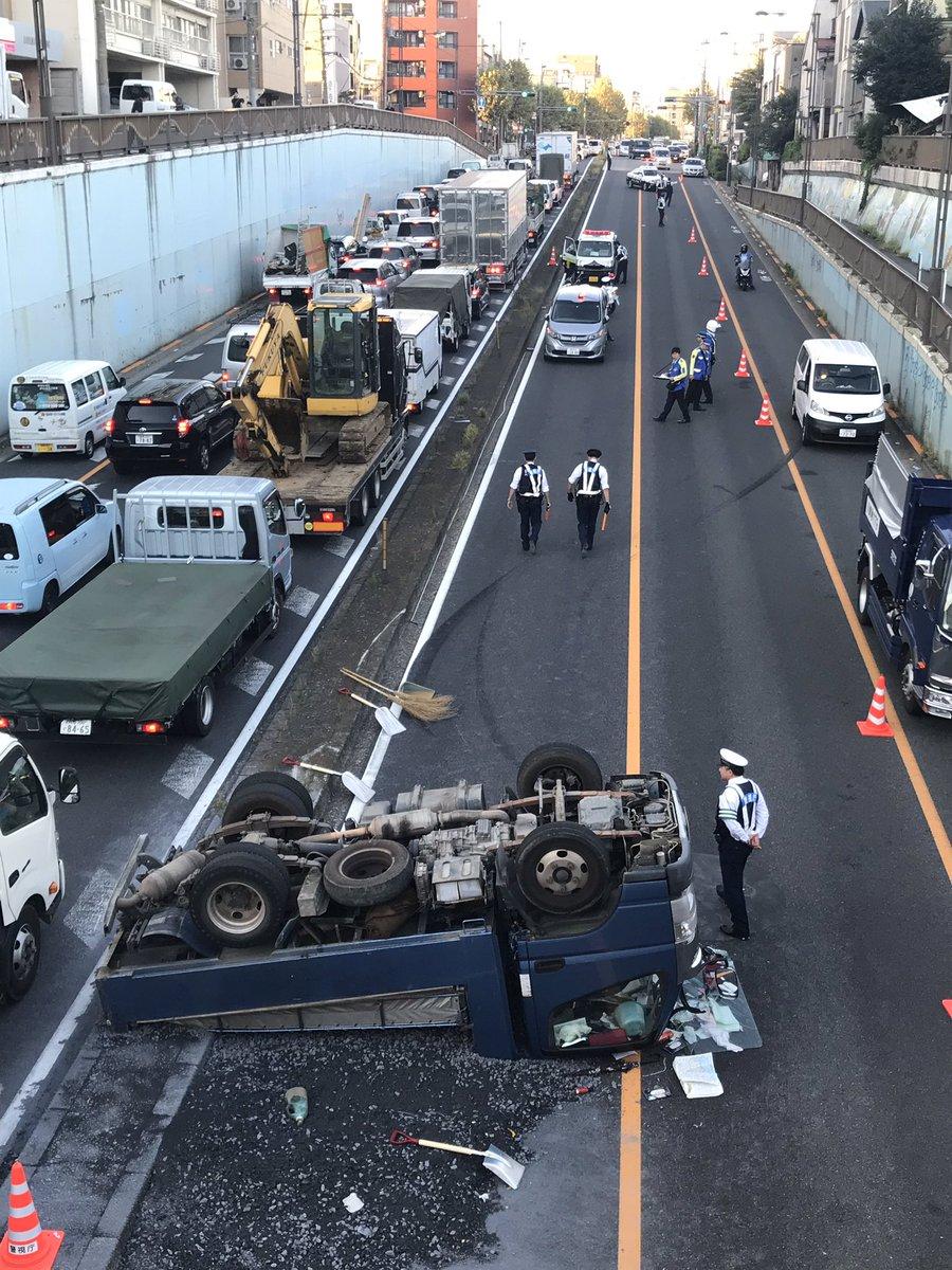 環状七号線 でトラック転覆「渋滞ヤバイ」まとめのカテゴリ一覧いろいろまとめbeansについて関連サイト一覧