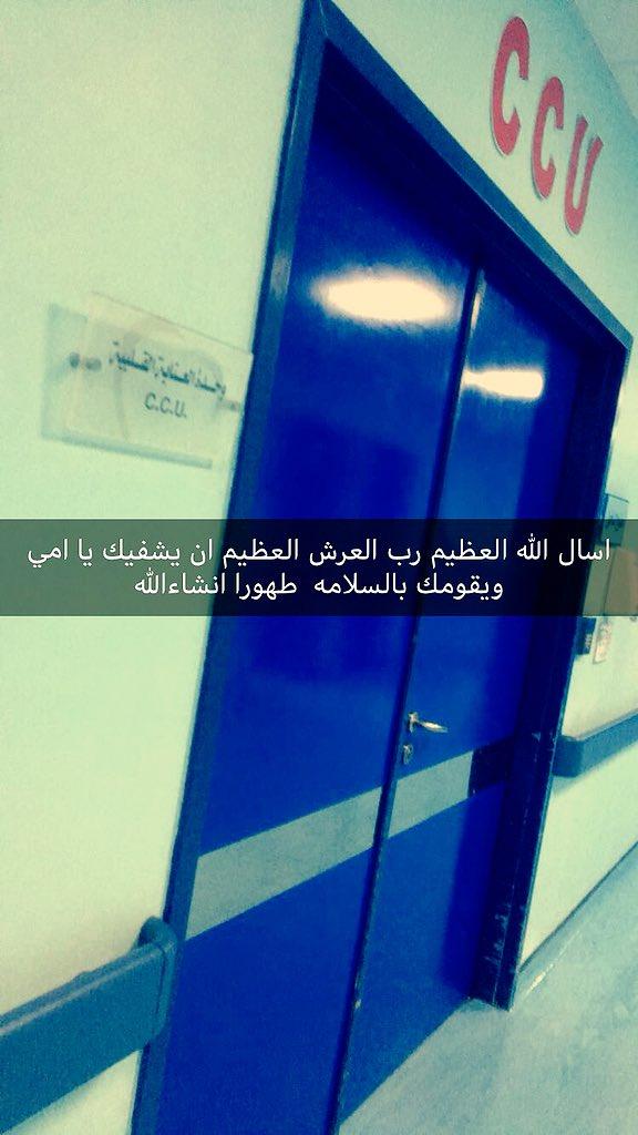 أبو سعود Abos3odalanazi Twitter