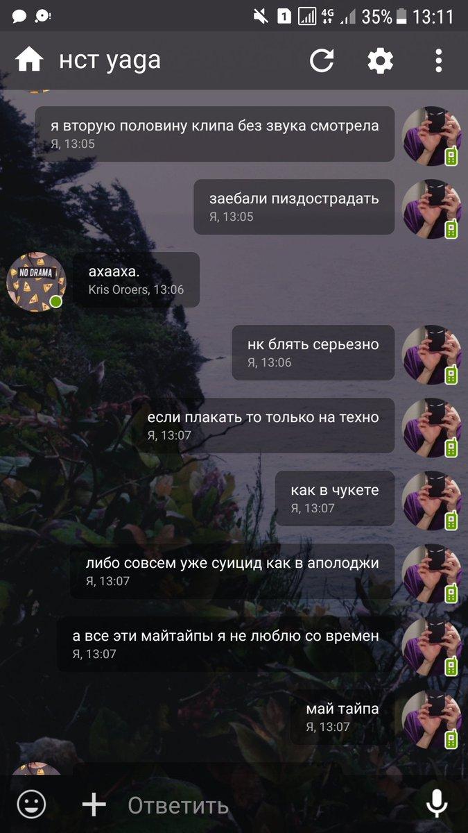 профессиональная косметика для макияжа омск