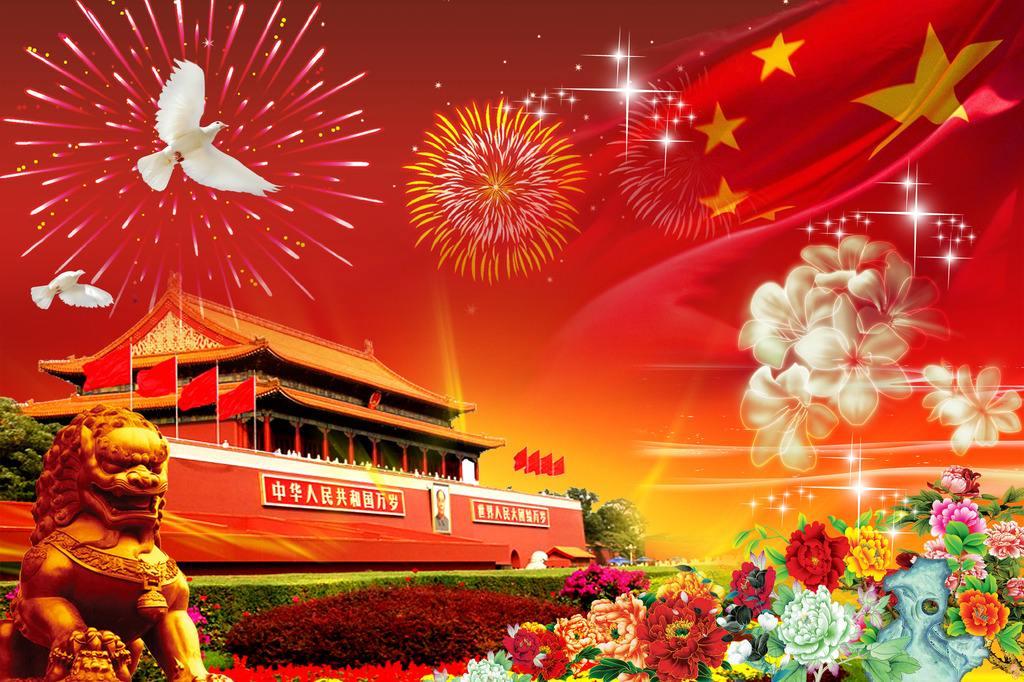 Открытки с китайскими праздниками, винтажные открытки смешные