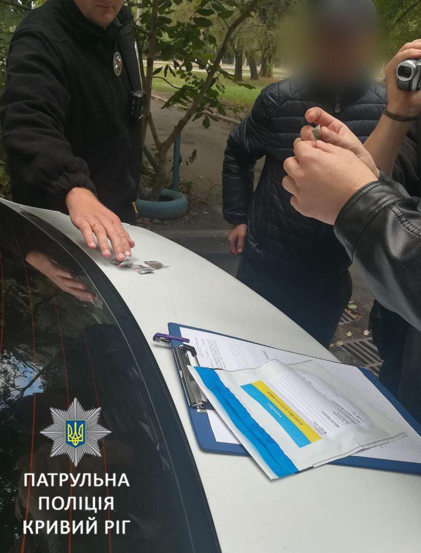 pps-ostanovili-za-kurenie-ukraina