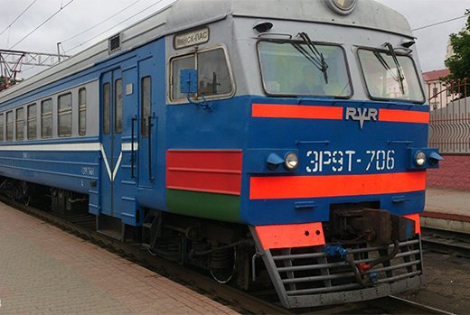 trenominsk