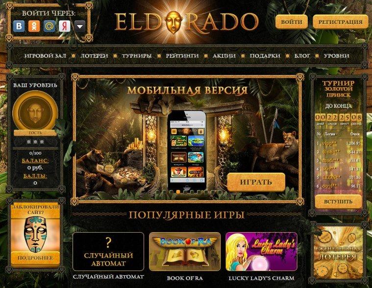 pokerdom официальный сайт вход в личный кабинет