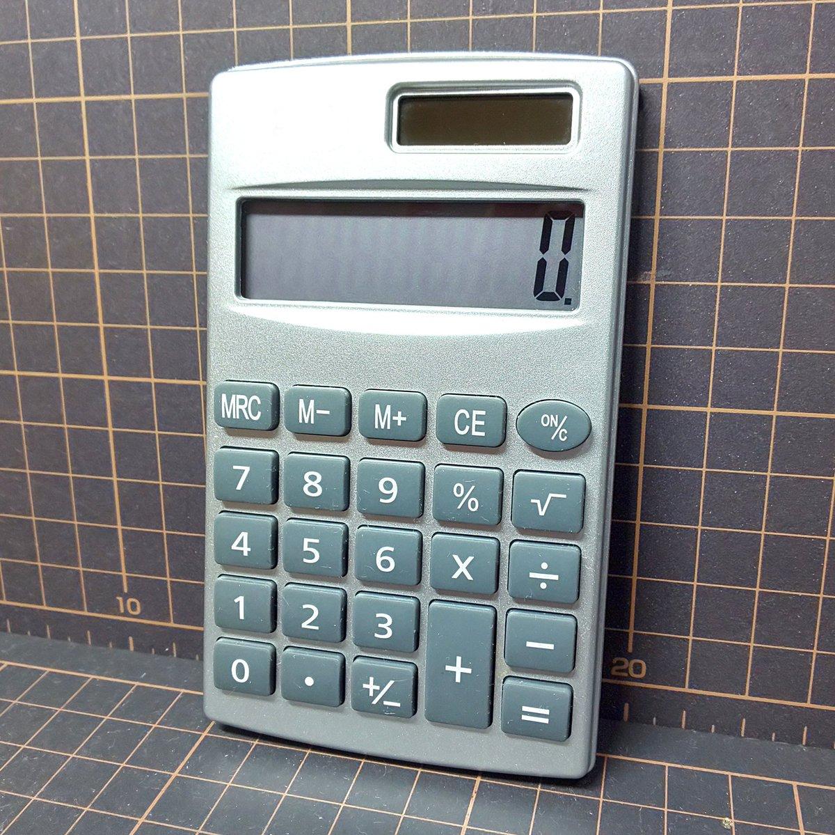 test ツイッターメディア - 技術士一次試験のために、近所のキャンドゥで電卓買ってきた。 キーがちょっと固いけど、かなり良い感じ(^_^)v シンプルかつルートがあるのがポイント高い! #100円ショップ #キャンドゥ #電卓 https://t.co/jNhqGDRkK9