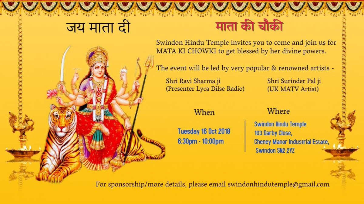 Swindon Hindu Temple On Twitter Mata Ki Chowki By Renowned Artists