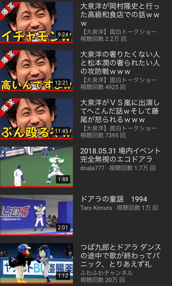 Mi Saみーさん On Twitter 大泉洋さん好き ラジオ サンサン