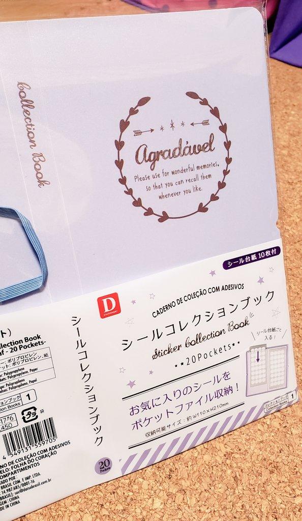 test ツイッターメディア - ダイソーで売ってるシールコレクションブックがチケットが入るのでは???と思って買ってみた!ちょっと背が高すぎたけど綺麗に収納出来た??これからもチケット増えて行くんだろうな??楽しみ? #チケット収納 #ダイソー https://t.co/3AjeCRrHRx