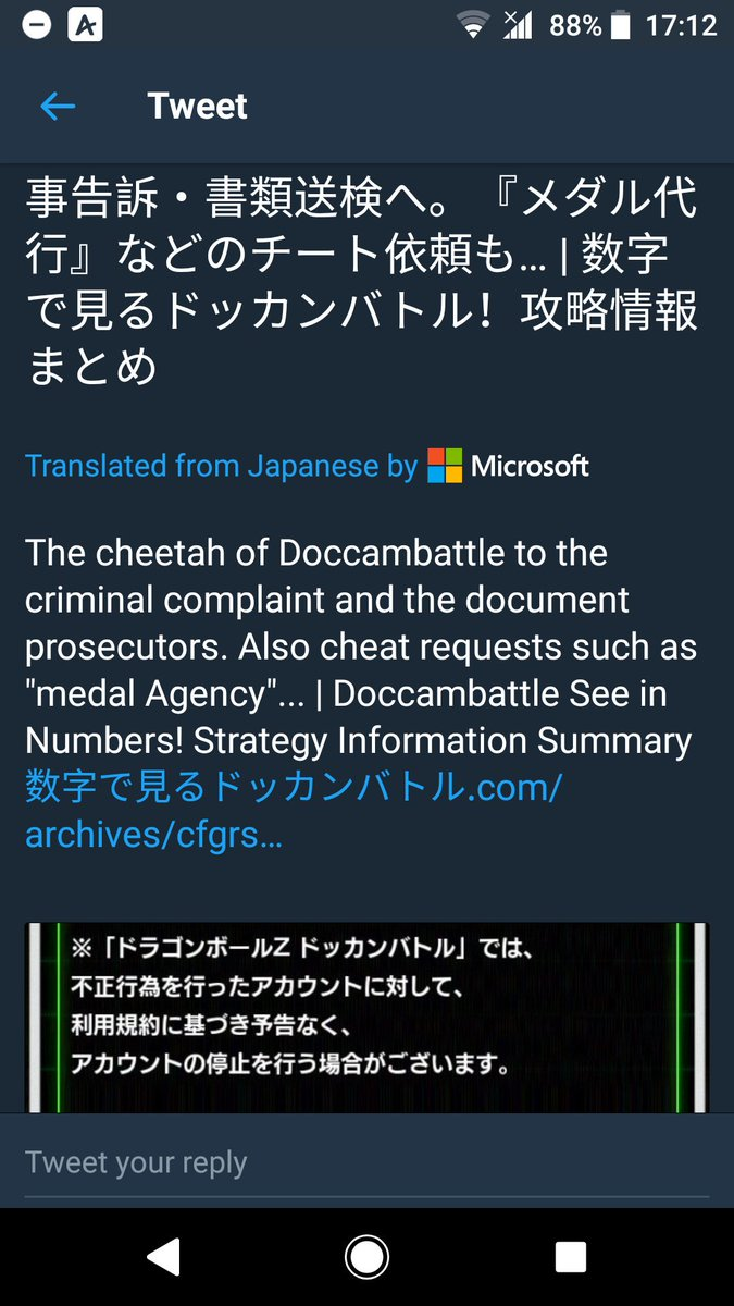 datruthdt on twitter article about people in japan being
