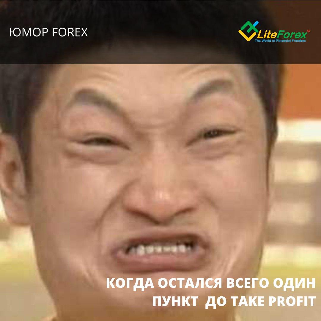 deformed face memes - 705×666