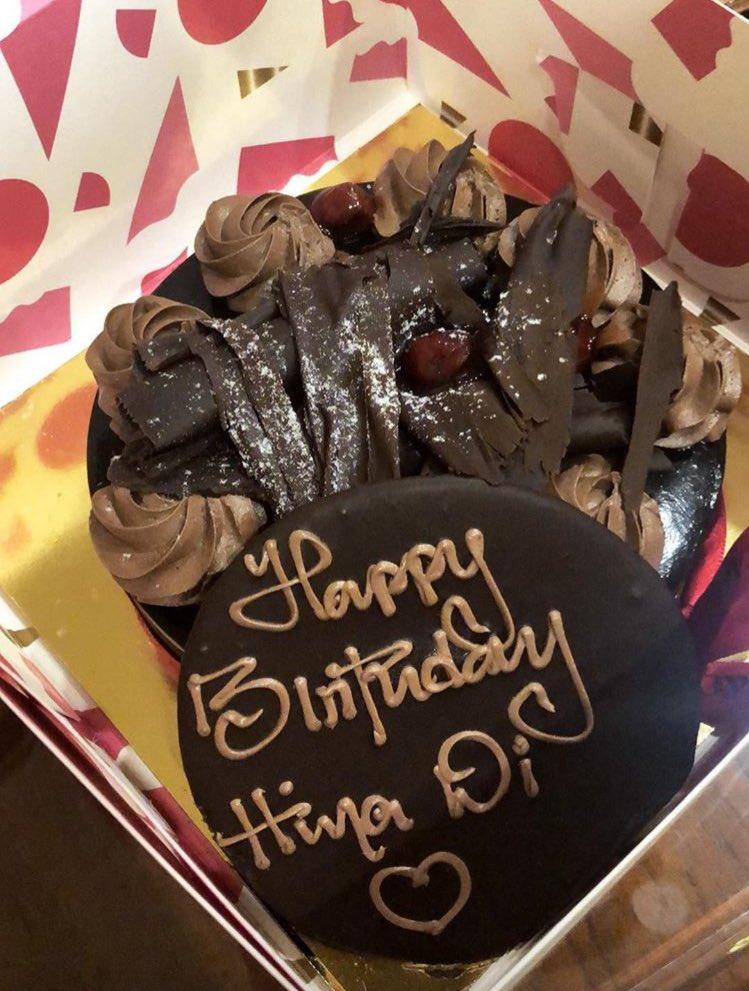 Happy Birthday Princess Hina Di Angel On Twitter Cheese