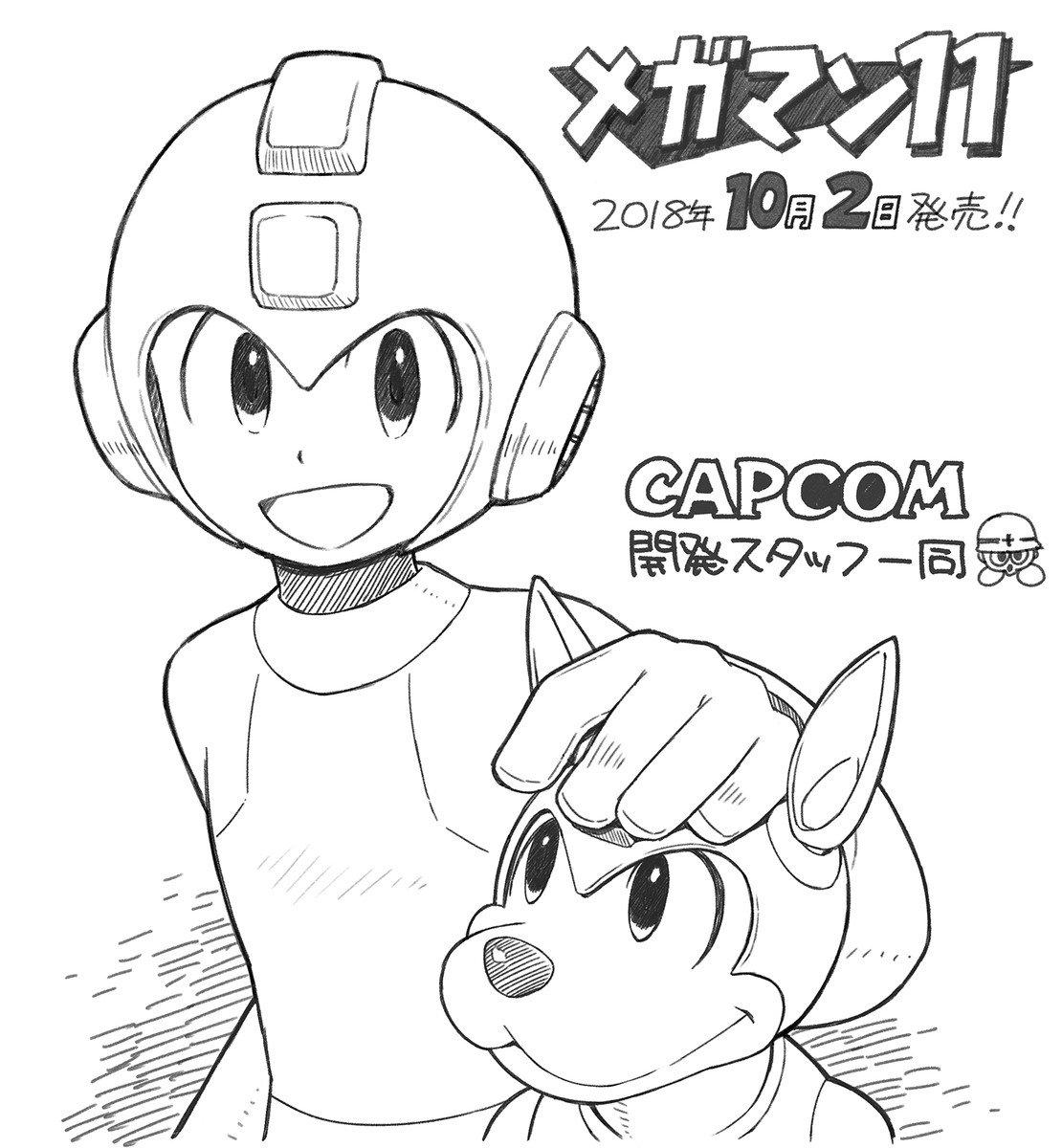 Capcom pone en marcha la película de acción real de Mega Man