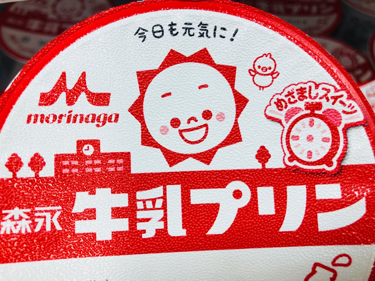 京大生協 吉田ショップさんの投稿画像