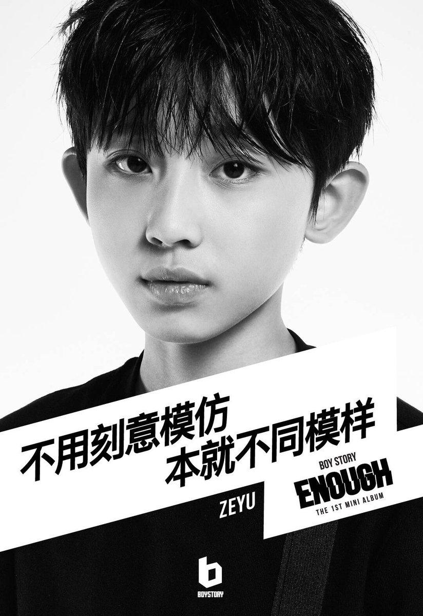 Boystory Global On Twitter Boystory Members Profile C Kprofiles Boystoryglobal Jia han yu (贾涵予) (jia bao). boystory members