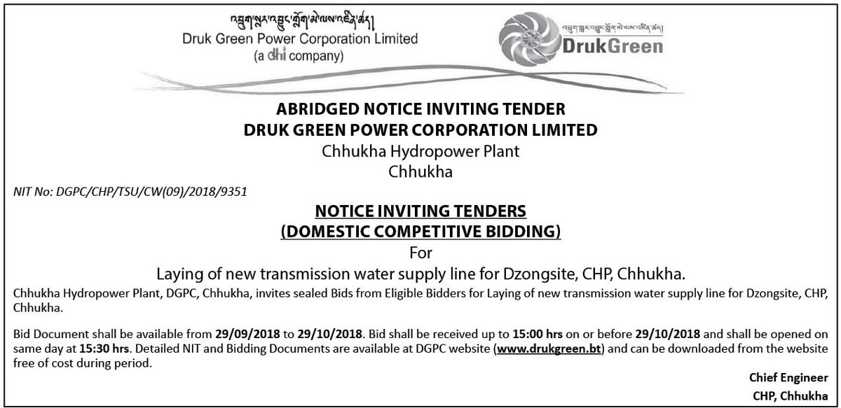 The Bhutanese On Twitter Chhukha Hydropower Plant Dgpc Chhukha