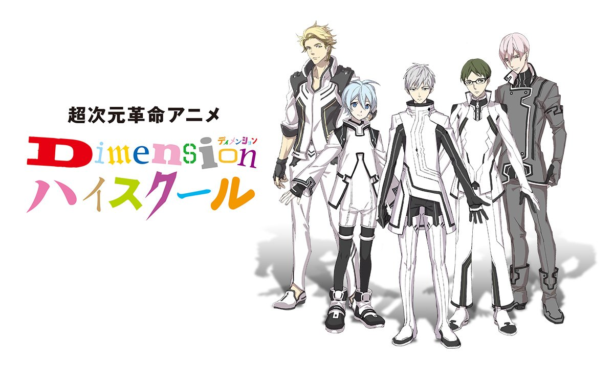 DIMENSION HIGH SCHOOL A Anime Live Action Hybrid Is Premiering Next Year