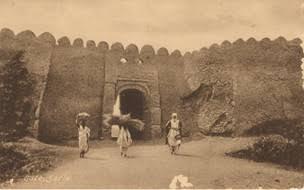Image result for ganuwar Amina