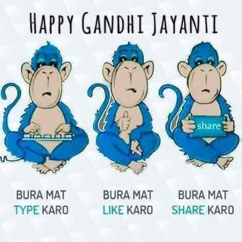 Say no to #fakenews, #misinformation and #disinformation #GandhiJayanti