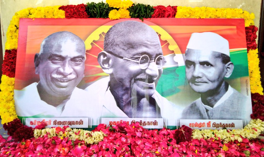 Image result for Mahatma Gandhi with Kamaraj and Lalbahadur Shastri 150 photos.