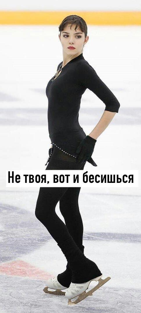 Евгения Медведева-5 - Страница 26 DofbdmVXkAIP_BT