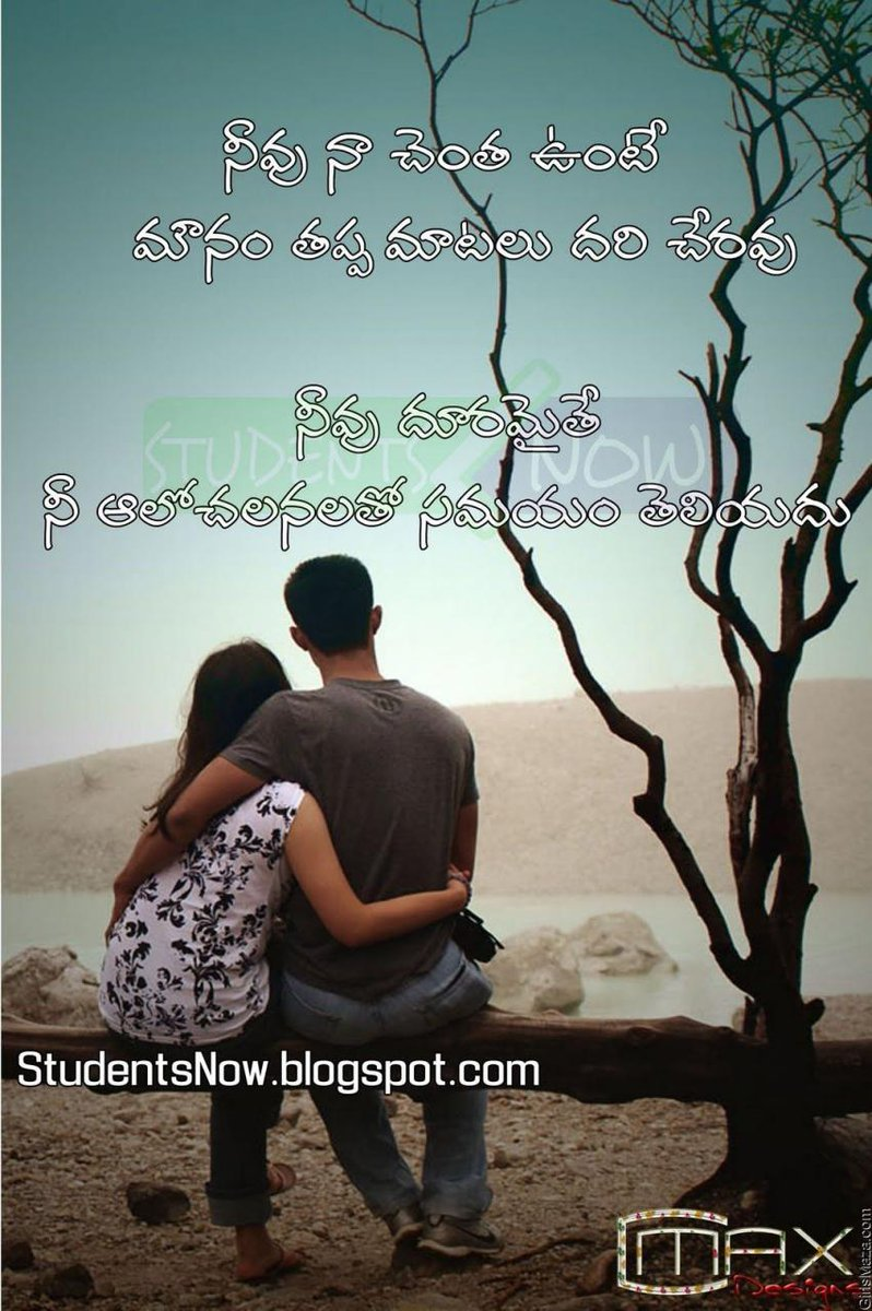 hover me on love quotes for your boyfriend malayalam