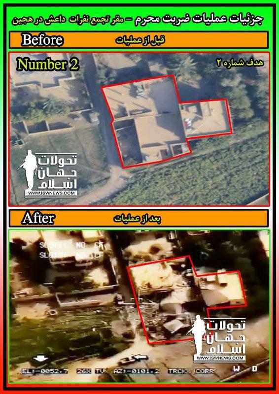 """Скрытое послание Ирана для США. Операция """"Muharram Strike"""""""