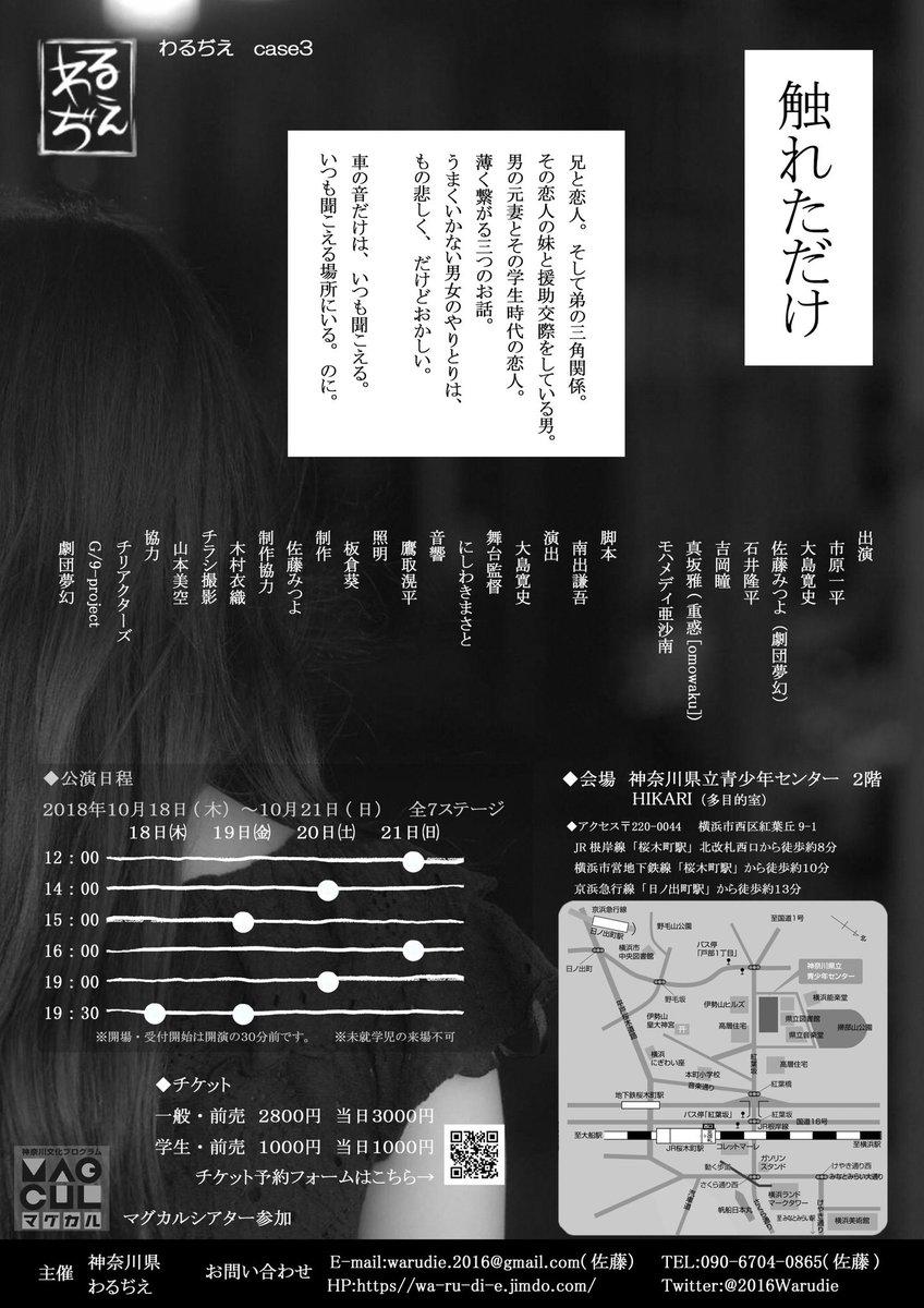 Dogshenu8aatua5